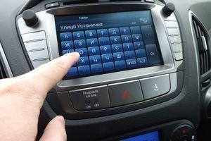 Koliko su opasni multimedijalni sistemi u automobilima i ekrani osetljivi na dodir?