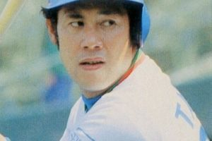 The Japanese Baseball Hall of Fame inductee our 2020 Class