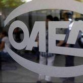 ΟΑΕΔ: Πώς, πότε και σε ποιους, θα καταβληθεί η δίμηνη παράταση του επιδόματος ανεργίας