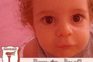 Πανηλειακός: Υπέρ του μικρού Παναγιώτη-Ραφαήλ όλα τα έσοδα του αγώνα με τον Διαγόρα Βραχνεΐκων