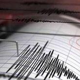 Μέτρα προστασίας απο τον σεισμό