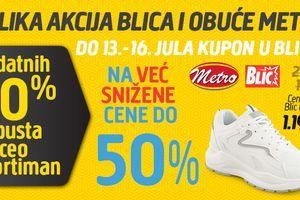 """I danas u """"Blicu"""" na poklon vaučer za kupovinu u radnjama Obuće Metro"""