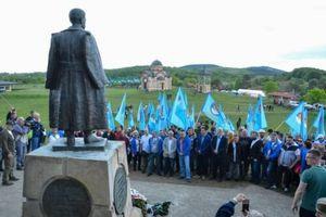 Равна Гора: НАДА обележила 80 година од устанка