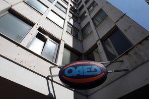 ΟΑΕΔ: Τα νέα προγράμματα που ετοιμάζει για 2.550 ανέργους