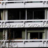 YΠΟΙΚ: Πανελλαδική απεργία των εργαζομένων-συνάντηση με Σταϊκούρα