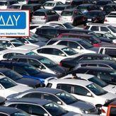 ΔΔΥΥ: Πωλούνται αυτοκίνητα από 80 ευρώ (έγγραφο)