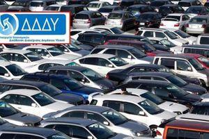 Η πρώτη δημοπρασία του 2020 -Στο «σφυρί» οχήματα σε χαμηλές τιμές (πίνακας)