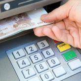 Συντάξεις: Ποια ταμεία πληρώνουν σήμερα -Οδηγίες για τα ΑΤΜ