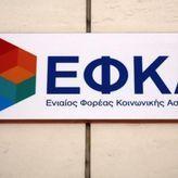 e-ΕΦΚΑ: Καταβάλλεται σήμερα η «13η σύνταξη» σε 104.721 δικαιούχους