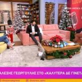 Απίστευτος διάλογος Γεωργούλη με παρουσιαστή: «Αν δεν βγάζω 25.000 ευρώ να χάσεις τη δουλειά σου»