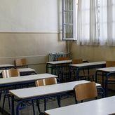 Κρήτη: Κλειστά όλα τα σχολεία την Τρίτη και την Τετάρτη στην Π.Ε. Ηρακλείου