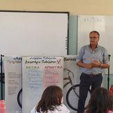 Ολοκληρώθηκε το Πρόγραμμα Δράσεων Οδικής Ασφάλειας & Βιώσιμης Κινητικότητας σε σχολεία του Δήμου Πλατανιά