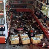 Κρήτη – Αστεροσκοπείο: Κύριος σεισμός τα 5,8 Ρίχτερ – Σε αυτές τις περιοχές να μην μπουν στα σπίτια τους