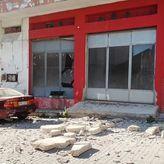 """Σεισμός στην Κρήτη: Ενεργοποιήθηκε το Σχέδιο """"Εγκέλαδος"""" – Τι προβλέπει"""
